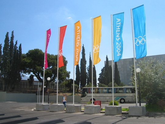 The Olympic banners in front of Selete media housing