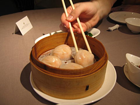 Jade Garden shrimp dumplings