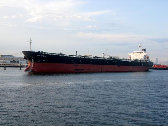 tanker Ice Energy